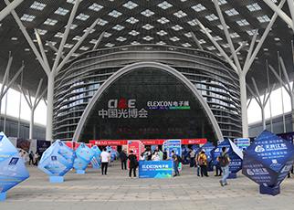 CIOE 2020 (Triển lãm Quang điện tử Quốc tế Trung Quốc lần thứ 22) sẽ được tổ chức vào ngày 9-11 tháng 2020 năm XNUMX tại Trung tâm Hội nghị & Triển lãm Thế giới Thâm Quyến